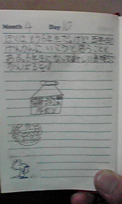 1980.04.10