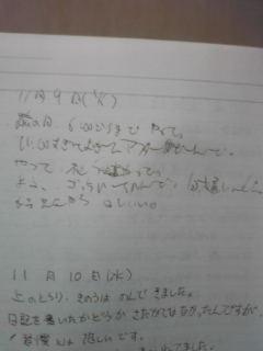 1993.11.10